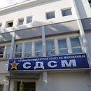 СДСМ: Заштитен е Уставот, интересите на граѓаните и европската перспектива на државата