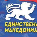 Единствена Македонија: Никогаш нема да ги предадеме Македонија и Македонците