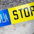 Седум сообраќајки во Скопје, повредени девет лица