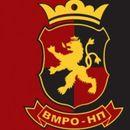 ВМРО-НП ја поздрави поканата за НАТО