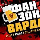 Ди-џеј и богата програма во фан зоната на Вардар пред мечот со Барселона