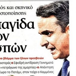 Договорот од Преспа ја вжешти атмосферата во Грција пред денешниот протест во Атина (видео)
