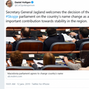 Јагланд: Одлуката е важен придонес за стабилноста во регионот