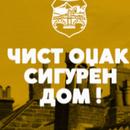Град Скопје продолжува со субвенционирање за чистење на оџаците