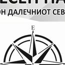 """,Везилка 2011"""""""