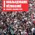 ЦИВИЛ: Во завршна фаза изборот на апликации за набљудувачи на изборите