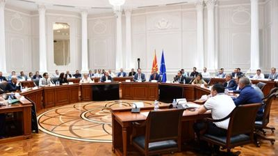 Заемно признавање на одобренија за овластен економски оператор со Србија