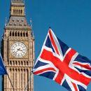 На повидок компримис меѓу Велика Британија и Ирска околу Брегзит