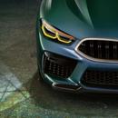 Новиот модел на Бе-ем-ве вози до 306 км/ч