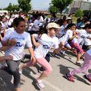 Златна трка во Градскиот парк по повод Меѓународниот ден на децата со канцер