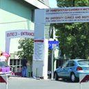 Момче со тешки повреди донесено во скопскиот Клинички центар