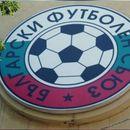Проект на БФС спечели подкрепата на УЕФА
