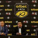 Първа лига вече с генерален спонсор и ново име
