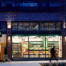 Amazon въвежда плащане чрез длан в магазините си