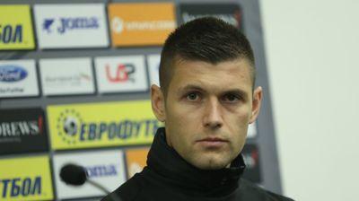 Страхил Попов отсвирил България