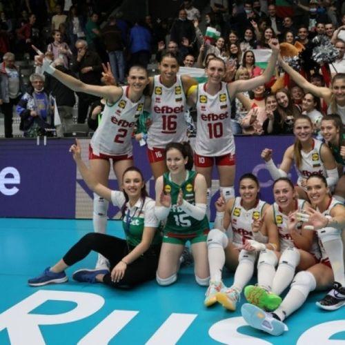 НА ЖИВО, ФИНАЛ: България 0:0 Хърватия