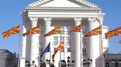 """Владата преку ноќ ги извади буквите од фасадата, се чека новиот напис со""""Северна"""""""