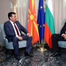 Бугарија: Договорот за добрососедство со Северна Македонија е еден од најважните настани во регионот