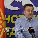 Бачев: На овие избори останавме безимени, името на коалцијата беше тргнато од гласачкото ливче