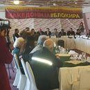 Единствена Македонија: 84 организации потпишаа Повелба за соработка против уставни измени
