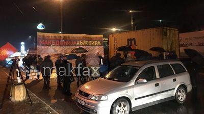 """""""Македонија-Блокира"""" утре ќе го блокира патот Кичево – Охрид"""