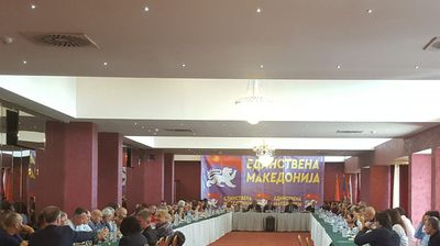 Единствена Македонија: Заев упорно бега од двојни избори и продолжува со бесмилосна злоупотреба на буџетот
