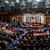Во Конгресот започна јавно сослушување за отповикување на Трамп