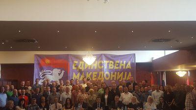 Единствена Македонија: Заев ќе оствари 100 милиони евра профит од марихуана, а народот го залажува со романтика