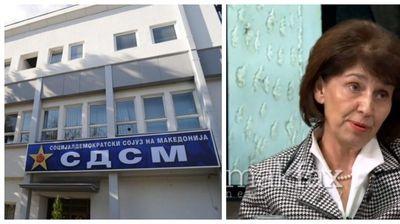 СДСМ: Додека Сиљановска била министерка, нејзиниот сопруг добил бизнис со фри-шоп
