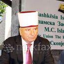 ИВЗ: Одлуката на судот е донесена со фалсификувани документи, местото судиите им е во Зоолошка