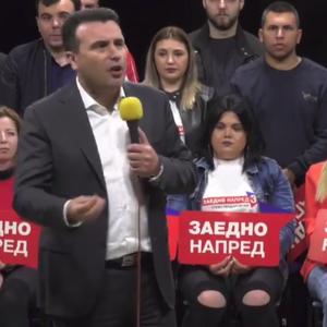 Заев од Велес: Ќе игра метлата и на другата страна, кај оние што опструираат и враќаат режим!