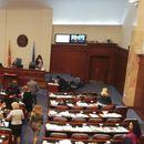 ДУИ се повлече од збор, законот за судски совет донесен без расправа