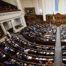 Се распадна владејачката коалиција во украинскиот парламент