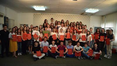 Доделени наградите на најдобрите ученици од скопските регионалните натпревари