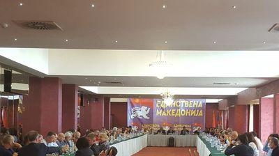 Единствена Македонија: Лидерот на ВМРО-ДПМНЕ по стапките на Зоран и Заев, Христијан вели едно, а Мицкоски друго