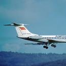 Авион принудно слета поради агресивен патник