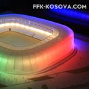 Косово ќе го гради најубавиот стадион на Балканот (галерија)