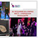 """Рекорден број нови композиции за 26. издание на """"Охрид Фест – Охридски трубадури"""""""