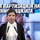 Славева: Нов бран на 107 вработувања, администрацијата затрупана со некомпетентни кадри