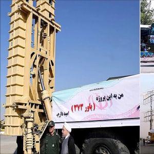 """Иран откри дека има нов ракетен систем – """"Бавар-373"""""""