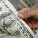 Американските граѓани должат 14 милијарди долари