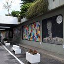 """По ГТЦ, со графити ќе се разубавува и катната гаража """"26 јули"""""""
