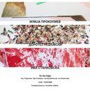 """""""На работ"""" – изложба на четворица млади уметници во галеријата """"Акантус"""""""