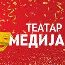 Осум години Театар Комедија