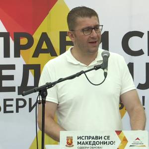 """Мицкоски од Крушево: Заев и СДСМ се """"доктори по наука"""" за криминал и корупција"""