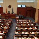 Донесени измените и дополнувањата на Законот за Собранието