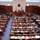 Законот за стратешки инвестиции помина на Собрание, опозицијата смета дека три години се пропуштени