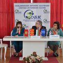 """Бизнис форум во Куманово """"Заедно можеме повеќе"""""""