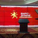 ВМРО-ДПМНЕ: Не е солидарност да се кратат плати а да се ангажираат нови привремени вработувања