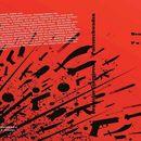 """Романот """"Барутни облаци"""" од Бранислав Ѓорѓевски издаден на германски јазик"""